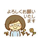 ほのぼのメガネちゃん2(個別スタンプ:01)