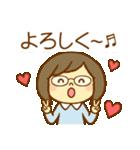 ほのぼのメガネちゃん2(個別スタンプ:02)