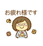 ほのぼのメガネちゃん2(個別スタンプ:03)