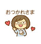 ほのぼのメガネちゃん2(個別スタンプ:04)