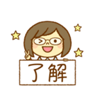 ほのぼのメガネちゃん2(個別スタンプ:05)