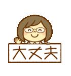 ほのぼのメガネちゃん2(個別スタンプ:06)