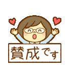ほのぼのメガネちゃん2(個別スタンプ:08)