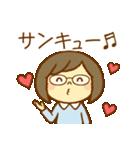 ほのぼのメガネちゃん2(個別スタンプ:09)