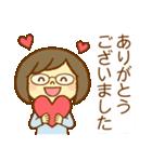 ほのぼのメガネちゃん2(個別スタンプ:10)