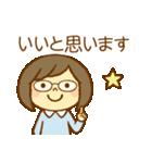ほのぼのメガネちゃん2(個別スタンプ:11)