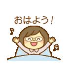 ほのぼのメガネちゃん2(個別スタンプ:13)