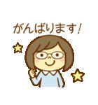 ほのぼのメガネちゃん2(個別スタンプ:14)