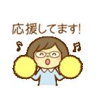 ほのぼのメガネちゃん2(個別スタンプ:15)