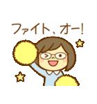 ほのぼのメガネちゃん2(個別スタンプ:16)