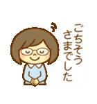 ほのぼのメガネちゃん2(個別スタンプ:17)