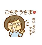 ほのぼのメガネちゃん2(個別スタンプ:18)