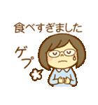 ほのぼのメガネちゃん2(個別スタンプ:19)