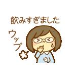 ほのぼのメガネちゃん2(個別スタンプ:20)