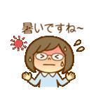ほのぼのメガネちゃん2(個別スタンプ:21)