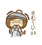 ほのぼのメガネちゃん2(個別スタンプ:22)