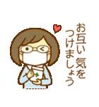 ほのぼのメガネちゃん2(個別スタンプ:23)
