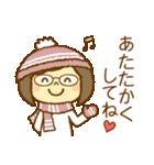 ほのぼのメガネちゃん2(個別スタンプ:24)