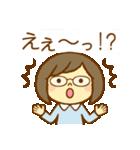 ほのぼのメガネちゃん2(個別スタンプ:26)