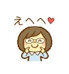 ほのぼのメガネちゃん2(個別スタンプ:27)