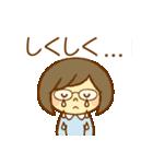 ほのぼのメガネちゃん2(個別スタンプ:28)