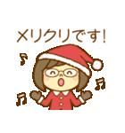 ほのぼのメガネちゃん2(個別スタンプ:29)