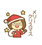 ほのぼのメガネちゃん2(個別スタンプ:30)
