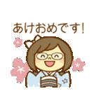 ほのぼのメガネちゃん2(個別スタンプ:31)