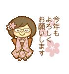 ほのぼのメガネちゃん2(個別スタンプ:32)