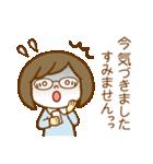 ほのぼのメガネちゃん2(個別スタンプ:33)