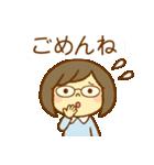 ほのぼのメガネちゃん2(個別スタンプ:34)