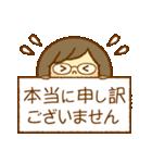ほのぼのメガネちゃん2(個別スタンプ:35)