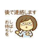 ほのぼのメガネちゃん2(個別スタンプ:36)