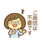 ほのぼのメガネちゃん2(個別スタンプ:37)