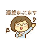 ほのぼのメガネちゃん2(個別スタンプ:38)