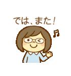 ほのぼのメガネちゃん2(個別スタンプ:39)