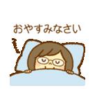ほのぼのメガネちゃん2(個別スタンプ:40)