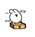 すこぶる動くクレイジーウサギ2(個別スタンプ:01)