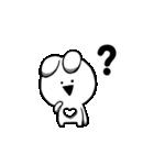 すこぶる動くクレイジーウサギ2(個別スタンプ:02)