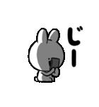 すこぶる動くクレイジーウサギ2(個別スタンプ:05)