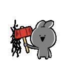 すこぶる動くクレイジーウサギ2(個別スタンプ:07)