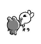 すこぶる動くクレイジーウサギ2(個別スタンプ:14)