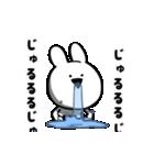 すこぶる動くクレイジーウサギ2(個別スタンプ:16)
