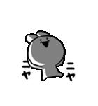 すこぶる動くクレイジーウサギ2(個別スタンプ:17)