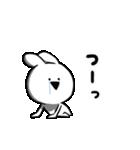 すこぶる動くクレイジーウサギ2(個別スタンプ:18)