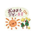気持ちが伝わる♡スタンプ(チョコ味)(個別スタンプ:01)