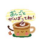 気持ちが伝わる♡スタンプ(チョコ味)(個別スタンプ:02)