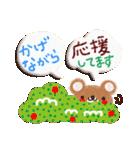 気持ちが伝わる♡スタンプ(チョコ味)(個別スタンプ:03)