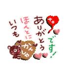 気持ちが伝わる♡スタンプ(チョコ味)(個別スタンプ:04)