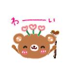 気持ちが伝わる♡スタンプ(チョコ味)(個別スタンプ:05)